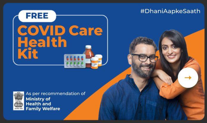 Dhani Free Covid Care Health Kit